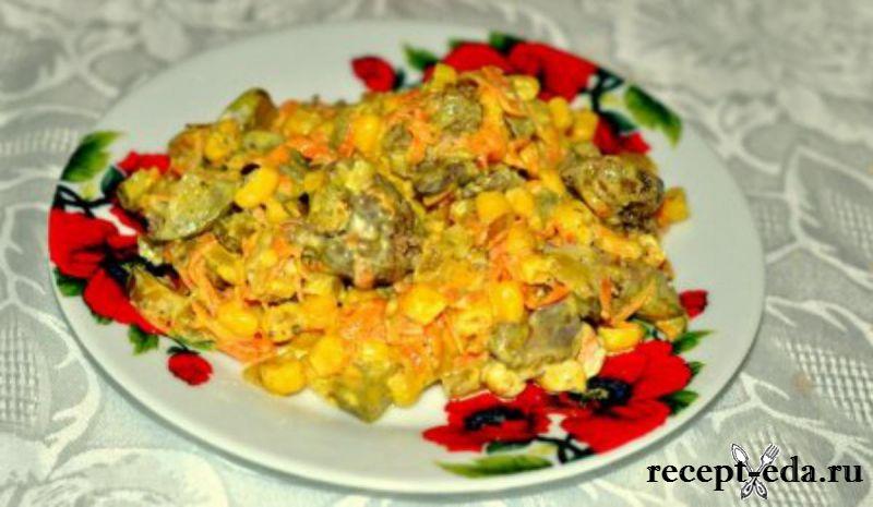 классический салат с печенью трески рецепт с фото